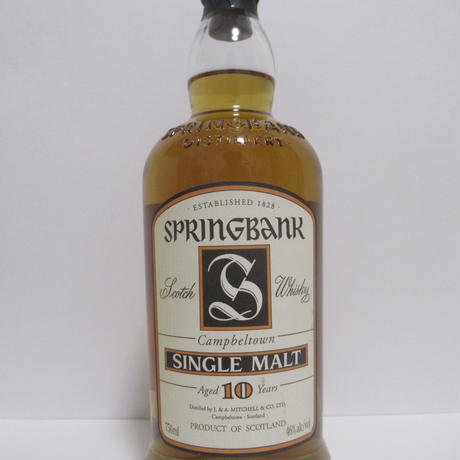 Springbank - 10 Year Old (750ml)