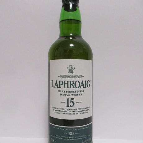 Laphroaig 15y 200周年記念ボトル