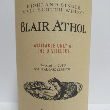 Blair Athol Distillery-Only Edition 55.8%