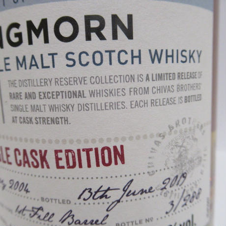 Longmorn - 15 Year Old (Single Cask Edition) Distillery Reserve Collection 500ml