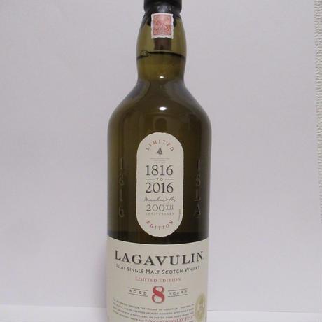 Lagavulin 8y 200周年記念ボトル