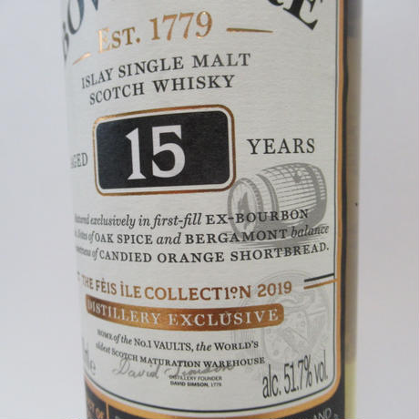 BOWMORE - 15 YEAR OLD (FEIS ILE 2019)