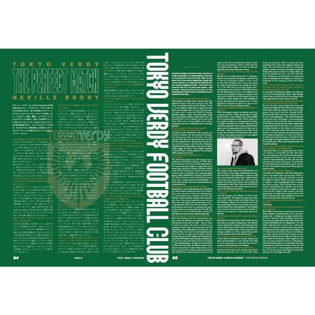MUNDIAL JPN - Issue 2