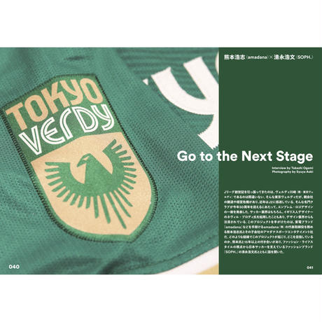J.LEAGUE ISSUE