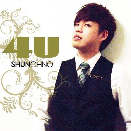 2013年第1弾シングル「4U」