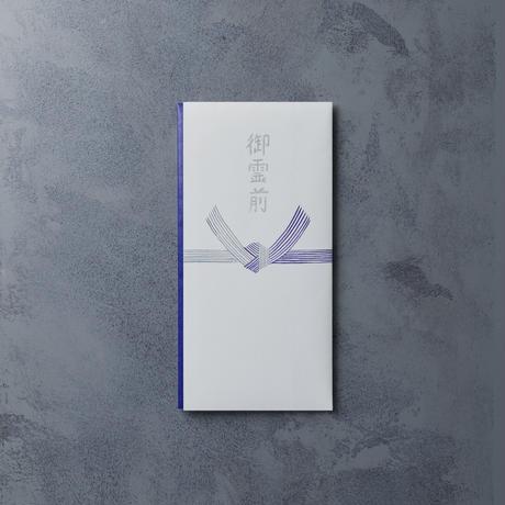 19008 / 香典袋(御霊前)