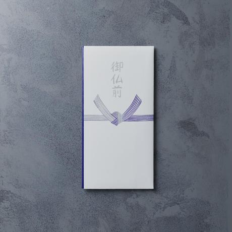 19009 / 香典袋(御仏前)