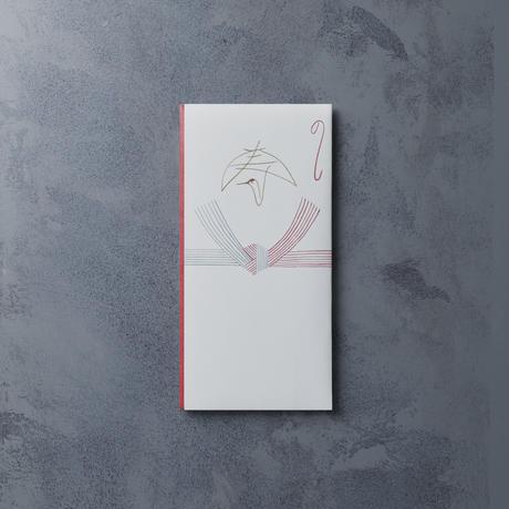 19004 / 祝儀袋(寿)