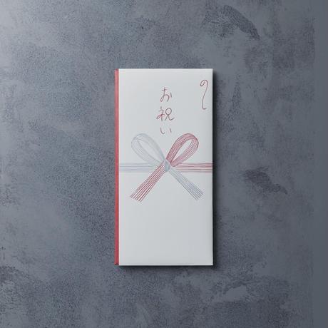 19003 / 祝儀袋(お祝い)