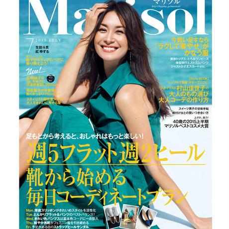 雑誌掲載のご紹介(2015年夏~秋)