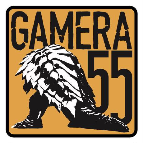 ガメラ1995 CUBE【市街地決戦カラーver.】 台座付き