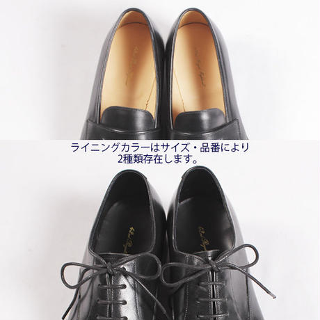 【AERA STYLE MAGAZINE掲載】CH4601-01 / Black | 42ND ROYAL HIGHLAND