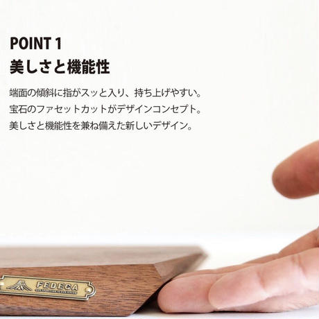 FEDECA ファセット カッティングボード(メープル)
