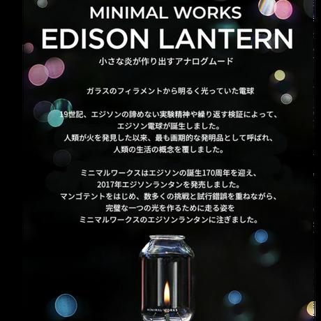 MINIMAL WORKS EDISON LANTERN 桜