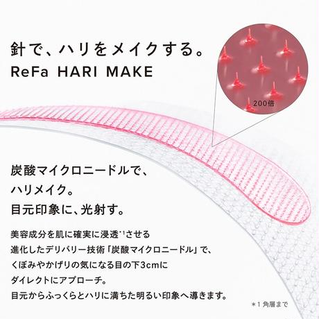 ReFa HARI make