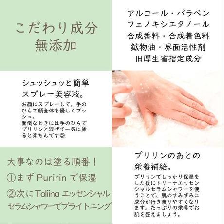 Toliina essential serum shower 80ml