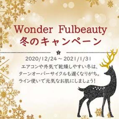 基本のふゆセット(7,000円分プレゼント!)