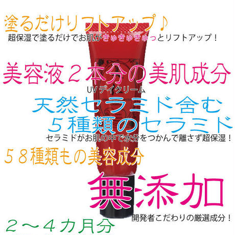 【定期購入10%OFF】美仁treatment protector cream25 30ml
