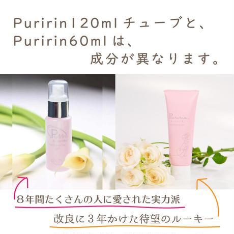 【定期購入10%OFF】Puririn fundamental gel 120ml