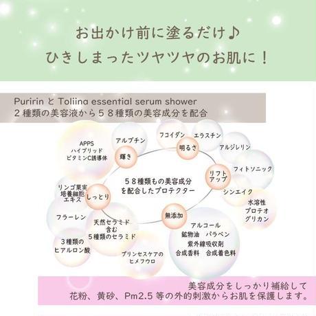 【定期購入10%OFF】美仁treatment protector cream25 30ml