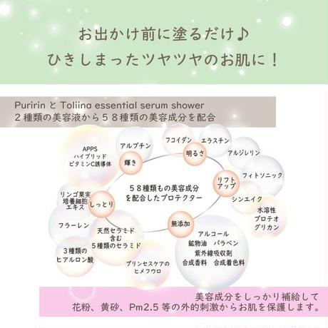 美仁 treatment protector cream 25 30ml