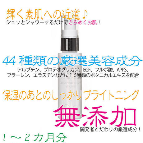 【定期購入5%OFF】Toliina essential serum shower