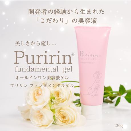 Puririn fundamental gel 120ml プリリンファンダメンタルゲルチューブ