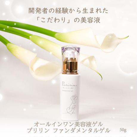 【定期購入10%OFF】Puririn fundamental gel 50ml