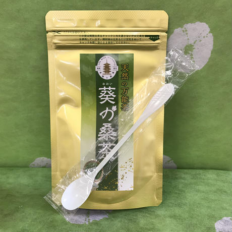 【定期便10%引き】高幡不動名物 桑の葉茶 45g×3袋