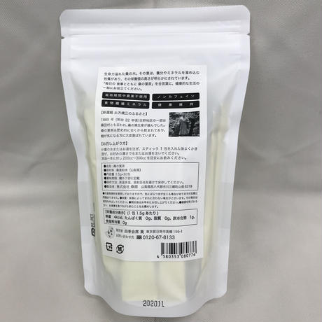 【定期便10%引き】高幡不動名物 桑の葉茶 スティックタイプ(30包入り)3袋