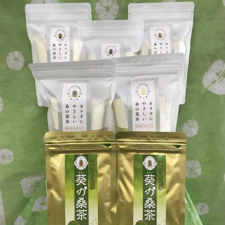 お得なまとめ買い!桑の葉茶の得々セット