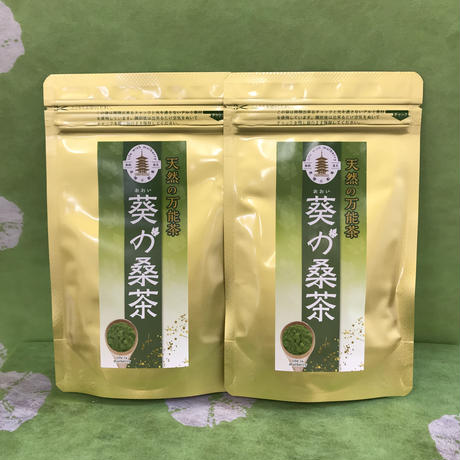 【定期便10%引き】高幡不動名物 桑の葉茶 45g×2袋