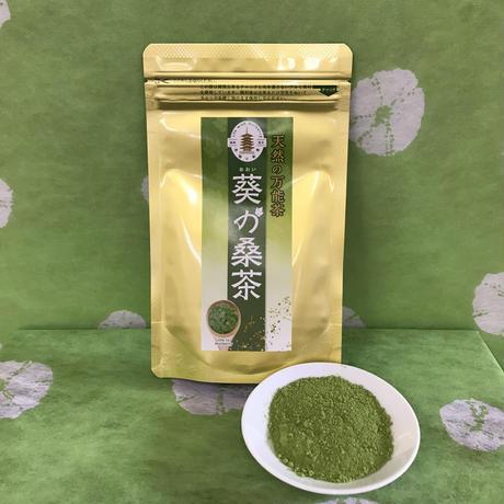 高幡不動名物 桑の葉茶(45g)レギュラー