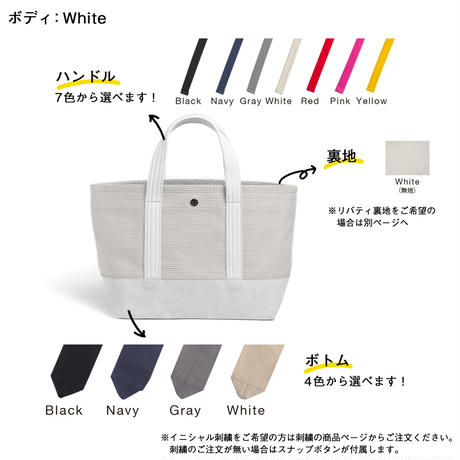 <COLOR ORDER> N°1 Tote small:Whiteボディ