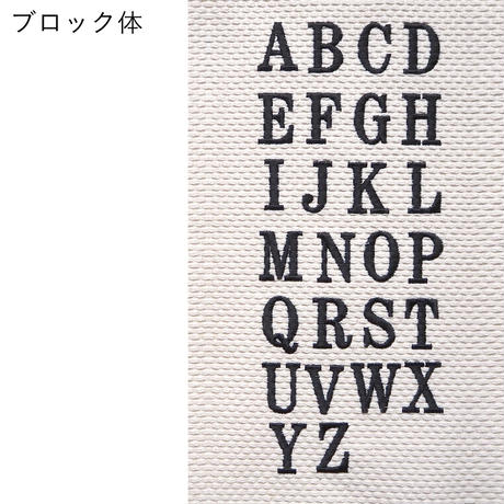 <COLOR ORDER> Alphabet embroidery(アルファベット刺繍)