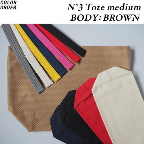 <COLOR ORDER> N°3 Tote medium:Brownボディ