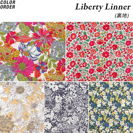 <COLOR ORDER> Liberty Linner (裏地)