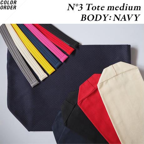 <COLOR ORDER> N°3 Tote medium:Navyボディ