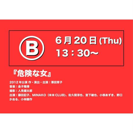 5cb3187b4da85215516b9f2b