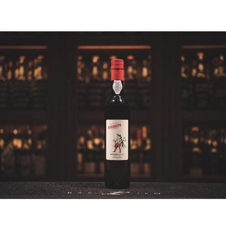 【入門マデイラワイン。迷ったらコレ】バーベイト マデイラワイン デルヴィーノ レゼルバ 5 年 (辛口)