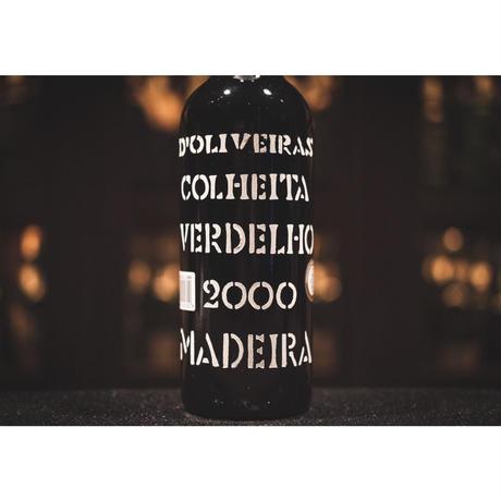 ドリヴェイラ マデイラワイン ヴェルデーリョ 2000 (中辛口)