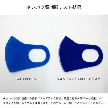●3枚入● シルクマスク ★UV★抗菌★洗える