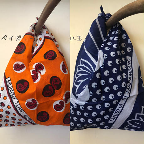 ♡azuma bag♡