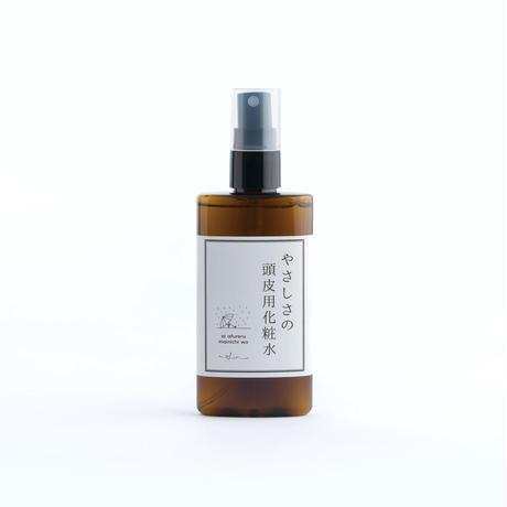 やさしさの頭皮用化粧水|SIN YASASHISA SERIES