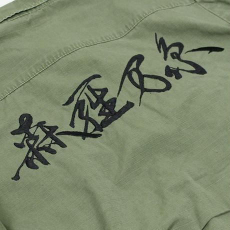 森羅万象 刺繍入り ジャングルファティーグジャケット オリーブ/ブラック S/SHORT