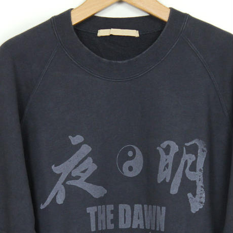 Auguste Presentation  × The Dawn B 夜明けの世明け クルースウェット  ブラック