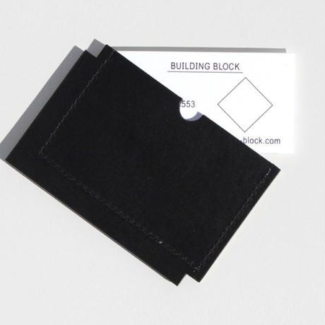 """BUILDING BLOCK """"Shadow Wallet"""""""