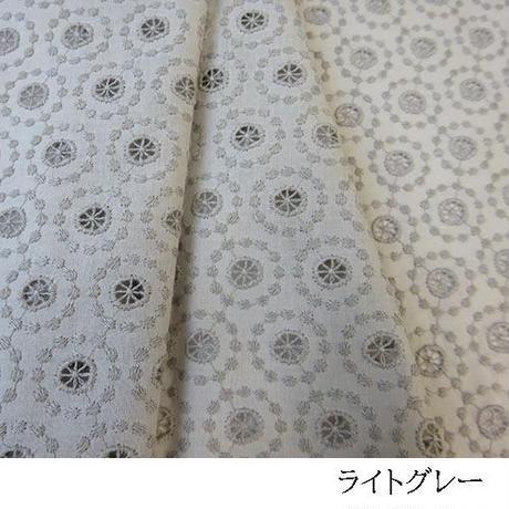 サークル柄刺しゅうレースMAT043