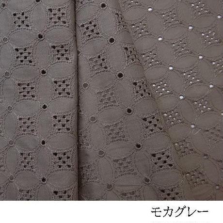 小さい七宝柄刺しゅうレースMAT027