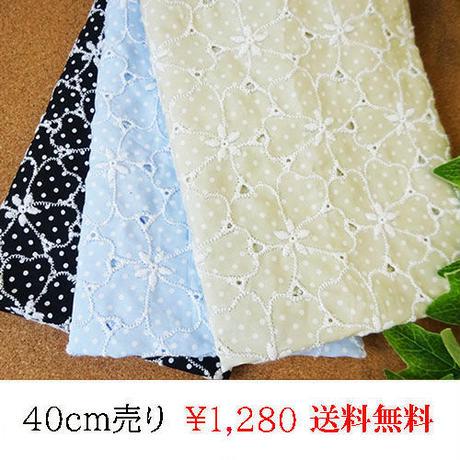 水玉プリント地に花柄刺繡MAT048